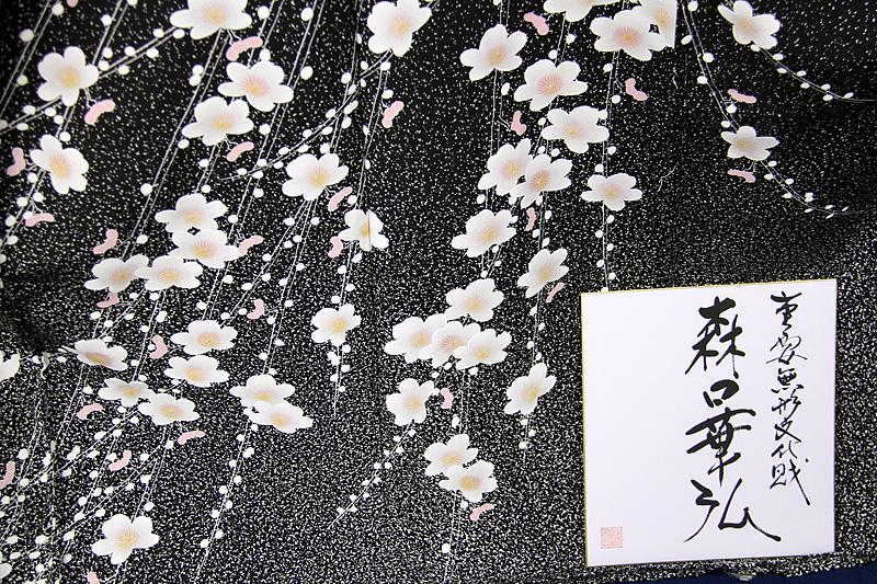 明日からの「おかげさま展」には人間国宝作品がたくさん展示されます。日本の伝統文化を知りたい方、着物の好きな方、人間の研ぎ澄まされた技をご覧になりたい方必見です。