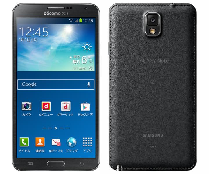 Samsung Note3にしたらDropboxに48Gの増量サービスがついていた。