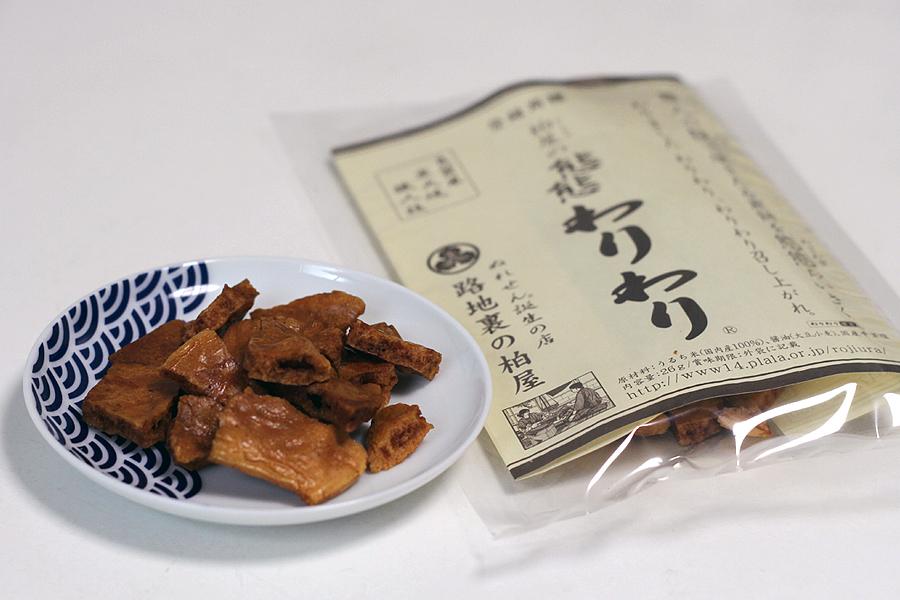 京都祇園のお茶屋さんでひそかなブーム柏屋の態態(わざわざ)わりわり