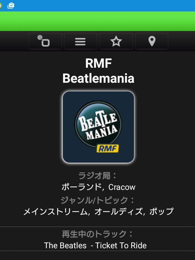 ビートルズだけを聴くアプリ