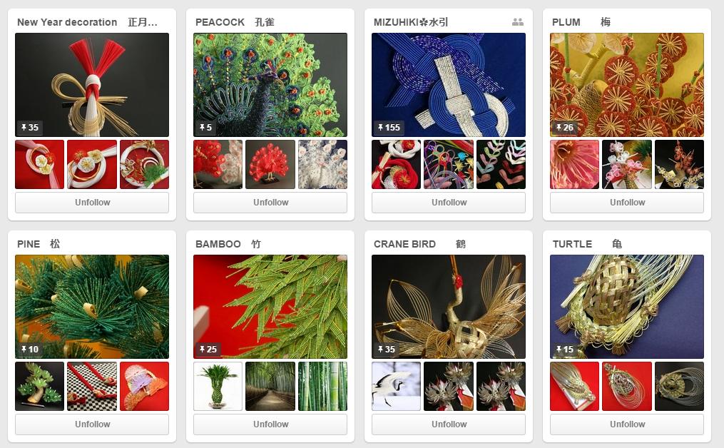 """【保存版】Pinterestの企業活用30選 〜いかに""""ブックマーク""""するのか〜"""