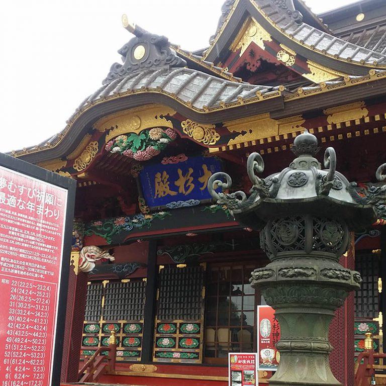 大杉神社へ正五九参り、その日のうちに神様がその存在を現した。