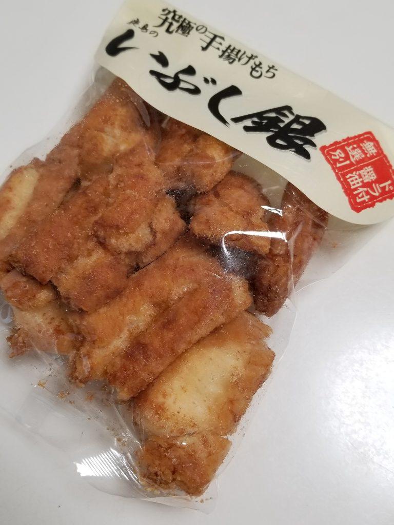 久しぶりでその美味さに驚いた揚げせんべい、鹿嶋米菓の「いぶし銀」